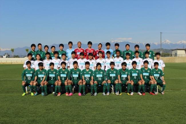 18<松本山雅FCU-18>集合写真_R
